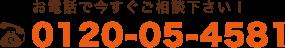 【予約販売品】 未使用 ベルト リバーシブル ガンチーニバックル  あす着サルヴァトーレフェラガモ-ベルト